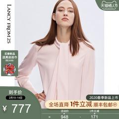 朗姿包臀裙 3