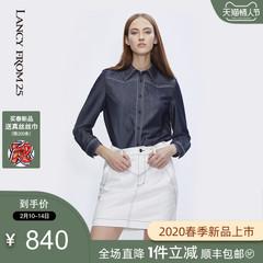 朗姿真丝连衣裙 3