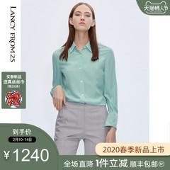 朗姿真丝连衣裙 4