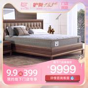 金可儿婴儿床垫罩 5
