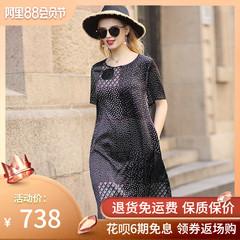 shiming诗茗女装连衣裙 4