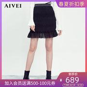 aivei欣贺艾薇女装 6