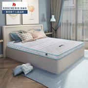 慕思进口乳胶床垫 3