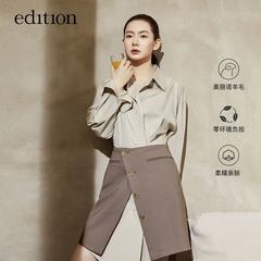 edition女装 3