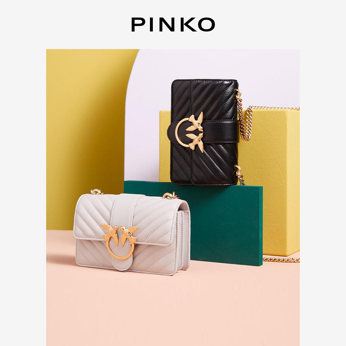 PINKO女装 5