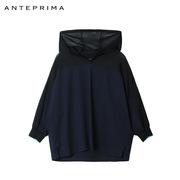 ANTEPRIMA安蒂佩玛女装 4