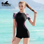 yingfa英发泳衣 4