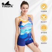 yingfa英发泳衣 2