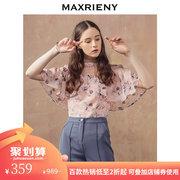maxrieny女装连衣裙 4