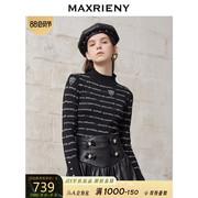 maxrieny女装 4
