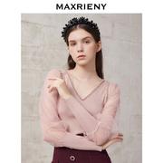 maxrieny女装 2