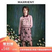 maxrieny女装连衣裙 2