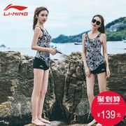 lining李宁图漫泳衣 2
