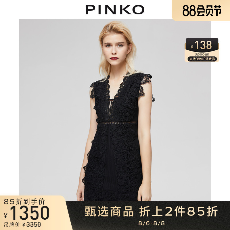 PINKO女装 10
