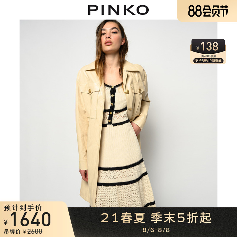 PINKO女装 11