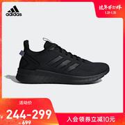 阿迪达斯adidas男子跑步运动鞋DB1342 3