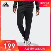 阿迪达斯adidas女装针织长裤 5