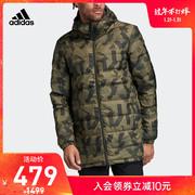 阿迪达斯adidasGFXT男装短袖T恤 3