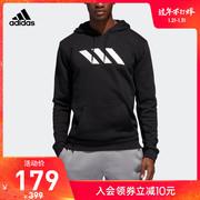 阿迪达斯adidasAI PNT LWFT男长裤 4