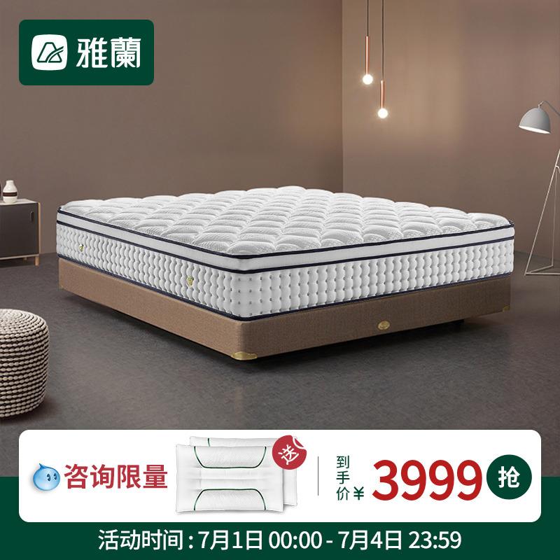 雅兰床垫1.2m1.8米泰国进口乳胶怎么样 4