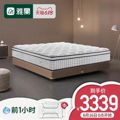 雅兰床垫哪个系列性价比高,买哪款好呢 3