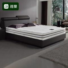 airland雅兰床垫风格系列分类 2