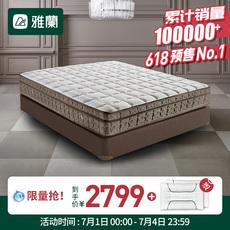 雅兰天然椰棕床垫深睡加硬Plus 2