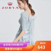 jorya卓雅女装 3