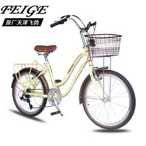飞鸽童车自行车 7
