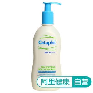 cetaphil丝塔芙洗面奶身体乳 7