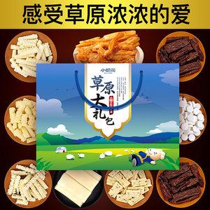 小奶花酸奶食品 6