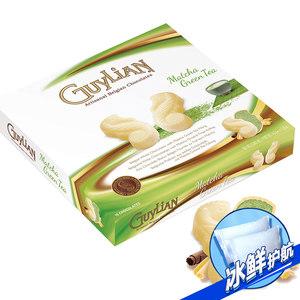 吉利莲巧克力 7