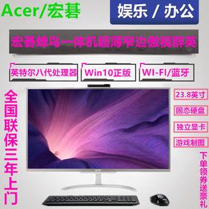 acer宏碁笔记本电脑 5