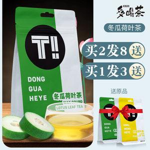 merlinbird美灵宝红糖姜茶 4