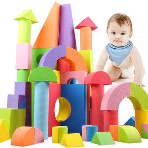 斯尔福儿童积木玩具 2