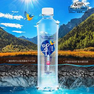 润田矿泉水 5