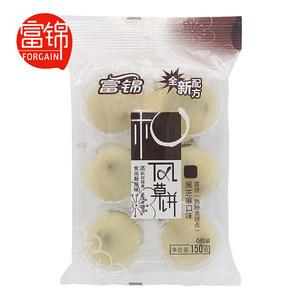 富锦坚果礼盒 4