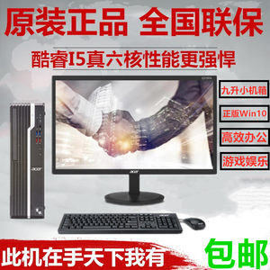 acer宏碁笔记本电脑 6