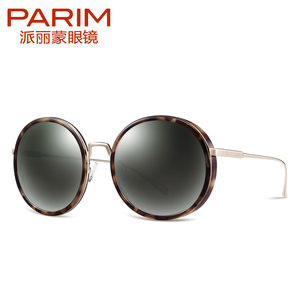 派丽蒙眼镜 7