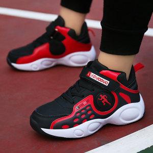 哈利波特儿童运动鞋 2