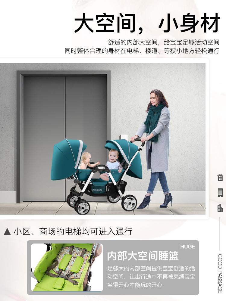 神马婴儿车 2