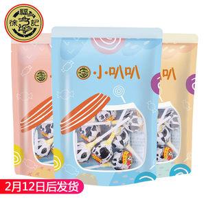 徐福记糖果 3