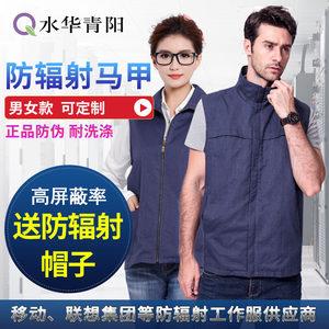 水华青阳孕妇防辐射服装 7