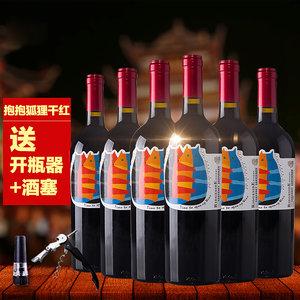 列吉塞红酒 3