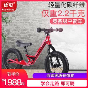 优贝儿童自行车 6