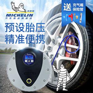 米其林轮胎 2