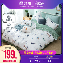 AIRLAND雅兰床垫1.5米1.8m定制Mini 4