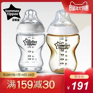 tommeetippee汤美星奶瓶 3