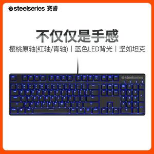steelseries赛睿电竞游戏鼠标键盘 3