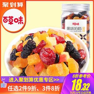 百草味坚果零食 2
